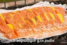 рыба и маринады к ней.