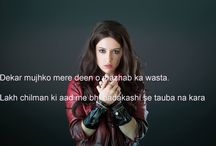 2 line romantic shayari in hindi,