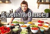 кулинария советы