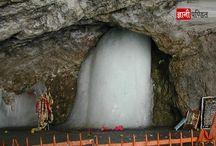 Amarnath temple history in Hindi