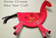Chinese New Years 2014 Crafts / by Stace Torres