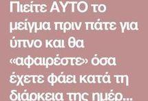 μαιντανος