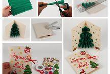 Bricolages de Noël / Noël