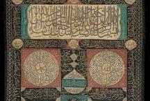 Turkish Ottoman Islamic Art