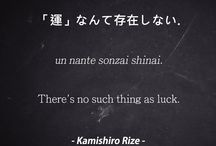 Japanese phrases~