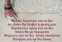 ευη.μακ_Καν