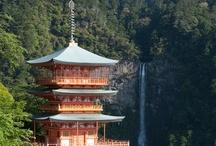 日本行きましょう