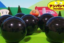 アンパンマン アニメ❤おもちゃ ガチャガチャ全部開封!何がでるかな?Anpanman toys