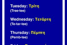Kreikan kieli