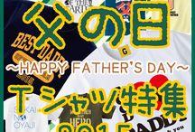 父の日 ギフト Tシャツ 特集