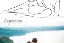идеи для пар