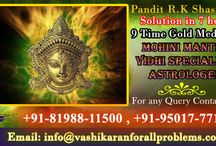 Mohini Mantra Vidhi Specialist / Pandit R.K Shastri is the Mohini Mantra vidhi Specialist in India Get Love Problem Solution With Mohini Mantra. Our Astrologer giving best Mohini Solution