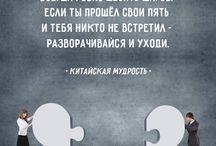 цитатки