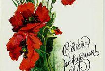 Flowers - Vintege Postcards