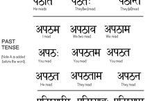 Sanskrit lessons