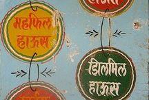 INDIAN STREET GRAPHICS