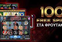 Φρουτάκια Online / Φρουτάκια: Τα νόμιμα online slots στην Ελλάδα http://www.betarades.gr/froutakia_c_126.html