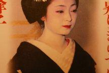 Visages et aspects du Japon IV