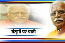Breaking News Haryana / Now You Can Update with  all haryana activity because we can provide the latest news and other news time to time so please touch with us more info. http://www.latestnewsharyana.com