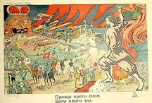 Soviet posters / The art of Bolshevik propaganda