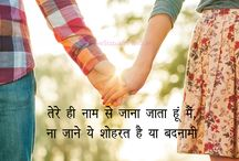 True Love Sms Loving You Sms