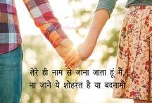 True Love Sms Loving You Sms