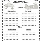 Teaching - ELA: Abbreviations / by Shelee Brim