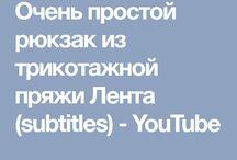 youtube bag
