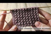 вязание-узоры!!