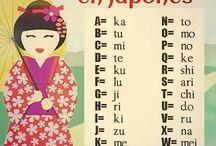 japonés