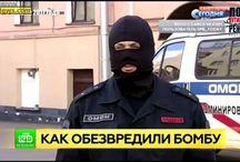 Почему ПУТИН и ФСБ лгут о взpывe в Петербурге? Видео от…
