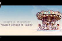 New promo song... Σοφία Μανουσάκη & Παναγιώτης Τσαφαράς - Δεν Ήταν Ήλιος (Cinematic Version) (Lyric Video)