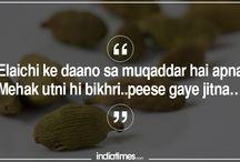 quotes...beautiful ones