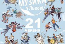 Lviv Afiş / Lviv Şehrindeki Etkinlikler ile ilgili Afişler