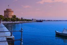 """Θεσσαλονίκη / """"Θεσσαλονίκη μου γλυκιά,  πού να βρεις τέτοια ομορφιά και τα δικά σου κάλη;"""""""