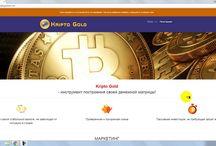 KriptoGold - невероятно простой заработок!