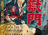 Japan_Cinema