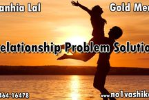 Relationship Problem Solution / Are you facing the relationship problem in your life then you can  get the best solution by the Pt. Kanhaiya Lal.