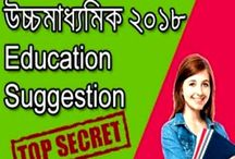 Higher Secondary 2018 Education Suggestion PDF Download