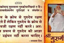 Sant Shri Asaram Bapu Wallpapers / Sant shri Asaram Bapu wallpapers #asaram #asharam #bapu #wallpaper #update #routine