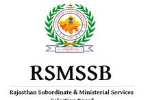 Rajasthan Subordinate & Ministerial Services Selection Board RSMSSB Recruitment 2016