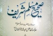 Islamic Urdu Books