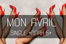 """Mon Avril / About musical group from Russia """"Mon Avril"""""""