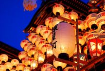 Japan (photo)