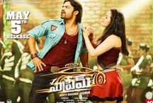 Telugu Movie Reviews / Latest Telugu Movie Reviews....