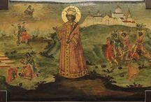 434 года назад родился царевич Дмитрий