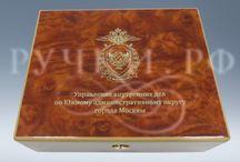 Хьюмидор / Ящик, шкатулка (реже шкаф или комната) для хранения сигар. Главной задачей хьюмидора является поддержание уровня влажности на уровне 65-75%, при которой сигары могут храниться без потери качества.