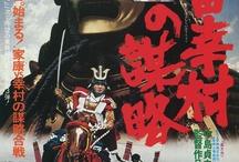 japanese movie poster