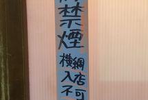 相撲キング