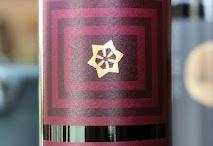 Maremma Tuscany Wine / Tuscany wines in Maremma Italy